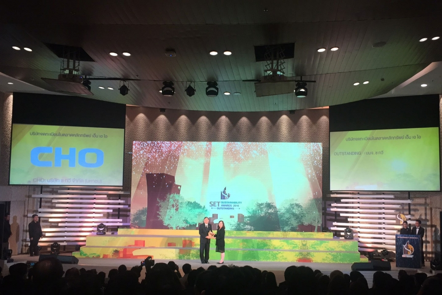OUTSTANDING Sustainability Awards