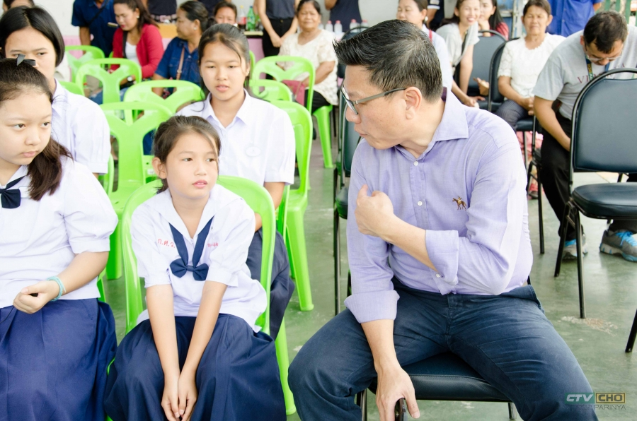 CHO มอบทุนการศึกษาบุตรพนักงานปี 2561