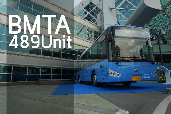 BMTA 489