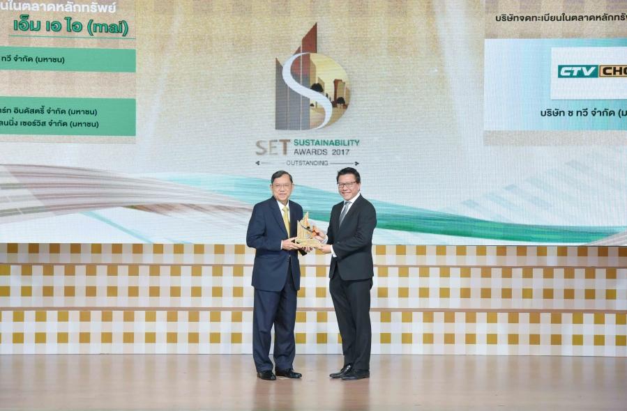 SET Sustainability Awards 2017