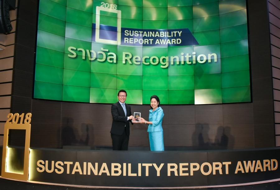 SET Sustainability Awards 2018
