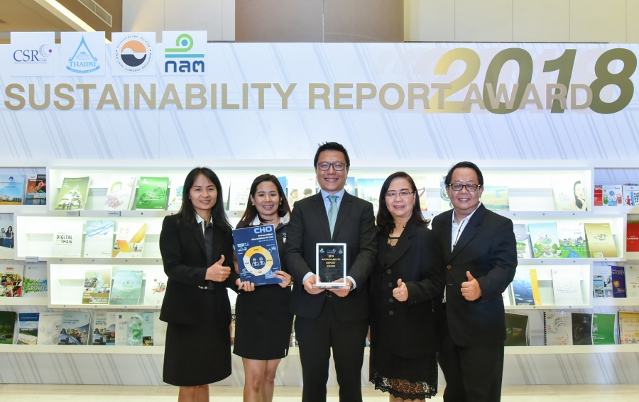 SET Sustainability Awards 2018