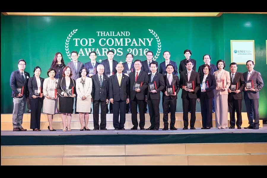 Thailand Top Company Awards 2016