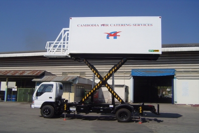 Catering Hi-Loader (X-CAT-S)